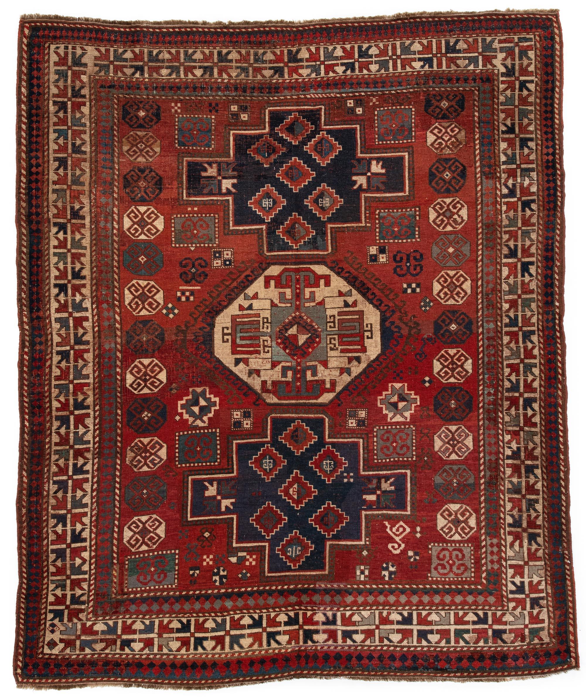 Antique Caucasian Kazak 6 0 7 3