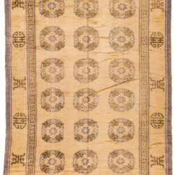 "Antique Chinese Raw Silk 5'6""×8'9"""