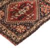 """Antique Persian Qashqai Bag 2'1""""×1'10"""""""