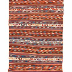 "Antique Persian Shahsavan Kilim 4'8""×11'1"""