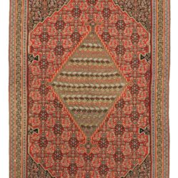 "Antique Persias Senna Kilim 4'6""×7'2"""