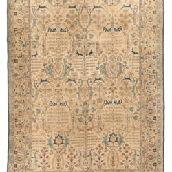 "Antique Tabriz 7'8""×10'8"""