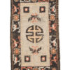 "Antique Tibetan Rug 2'0""×3'5"""