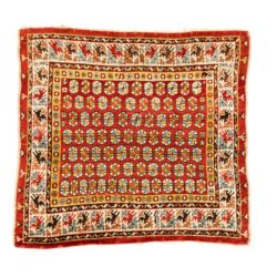"Antique Turkish Bergama Dowry Rug 4'0""×4'3"""