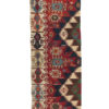 """Antique Turkish Kilim 2'7""""×11'8"""""""