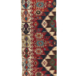 "Antique Turkish Kilim 2'7""×11'8"""