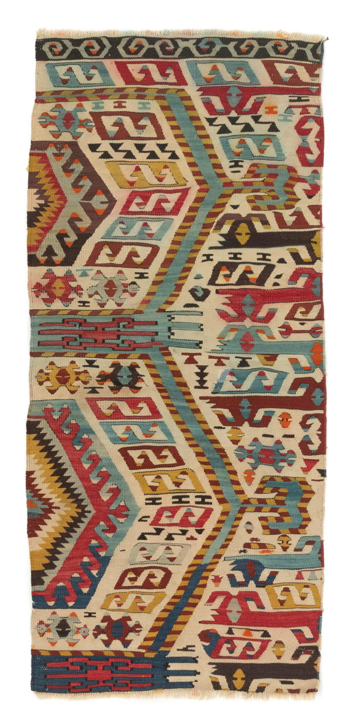 "Antique Turkish Kilim Fragment 2'1""×4'6"""
