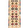 "New Afghan Kilim Cream Runner 2'8""×13'1"""