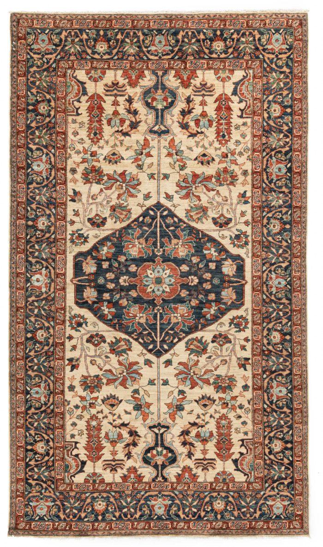 "New Pak Shirvan Rug with an Elegant Floral Design 6'2""×10'7"""