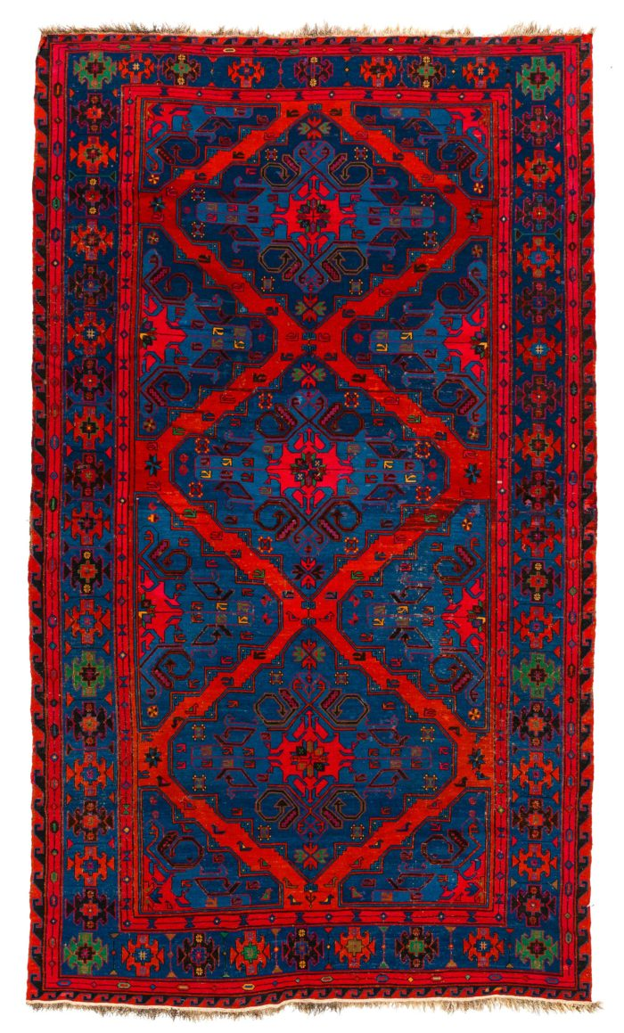"Semi-Antique Caucasian Soumak 6'10""×11'7"""